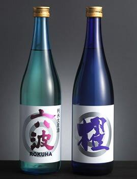 【送料無料】山梨の老舗酒蔵−養老酒造−六代目の純米吟醸「六波」と生原酒「櫂(かい)」