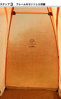 テント2人用キャンプ軽量耐久軽い丈夫頑丈コンパクト1.18kgダイニーマ強度弾性繊維防水カイラスストラトスキューベントオレンジ登山アウトドアソロキャンプバーベキューBBQテント本体フレームペグリペアキット