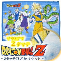 【お買い物マラソン セール sale 新生活】ドラゴンボール2タッチキッズケット[ひざ掛け](70×100cm)