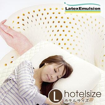 高反発 枕 ラテックス枕(ホテルタイプ)高反発枕/高反発/ラテックス/天然ゴム/肩こり/マシュマロ/枕/まくら/マクラ