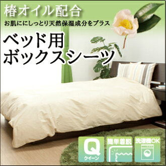 Bed 210 160.Kaimin Biyori While Series Queen Long Size 160 210 30cm To Cover Of