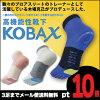Up to 3! KOBAX Kovacs high-performance socks sport socks Kiba Katsumi produced baseball football Golf mountain