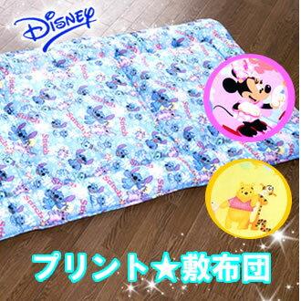 【プラレール枕カバープレゼント対象】ディズニー*のプリントジュニア敷き布団 90cm×190cm