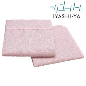 昭和西川 IYASHI-YA(イヤシヤ) 麻混すだれ織り肌掛けふとん