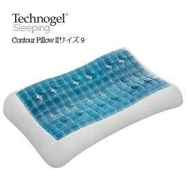 Technogel Sleeping Contour Pillow II(コントアー ピロー2) サイズ9 テクノジェル[テクノジェルピロー]
