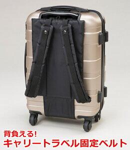 背負える キャリー トラベル固定ベルト 今お持ちのキャリーバッグが楽々背負えます! 出張 旅行 などにとっても便利!※ キャリーバッグは商品に含まれません。