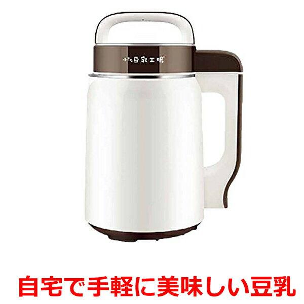 【即発送】全自動豆乳メーカー 小さな豆乳工場 DJ06P-DS901SG 福農産業 ハイエース 豆乳マシーンメーカー保証:1年間