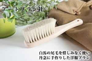 【日本製】アートブラシ社最高級カシミヤブラシ(桐箱入)