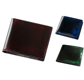 革工房 パーリィー PARLEY (パーリー) 二つ折り財布 (小銭入れ付) プレミアム PC-05PM クラシック シリーズ 本革 ウォレット (rs1)