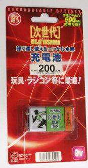 9V蓄电池(角形)(供DLG 9V充电器使用的(充电器)9V蓄电池)