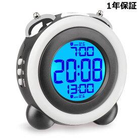 [送料無料] 目覚まし時計 大音量 バックライト付 ベル ダブルアラーム スヌーズ 機能 LED デジタル 電池式 2つ アラーム 卓上 置き時計 GH0705 パンダ