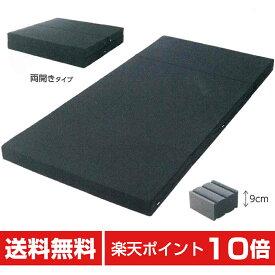 muatsu ベースマット/BM9022 Sサイズ