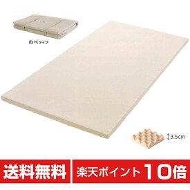 muatsu ムアツパッド ハード/MU9700 Sサイズ