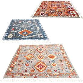 ウィルトン織りラグ 長方形 80×127cm 折り畳み可 絨毯 カーペット インテリア キリム柄 ヴィンテージ イケヒコ・コーポレーション トルコ製 イズミル エフェス ウルファ