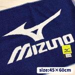バスマットミズノ/MIZUNO綿100%バス用品