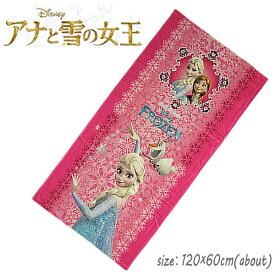アナと雪の女王 バスタオル「ウォームスノー」 Disney/ディズニー 【あす楽対応】【HLS_DU】  【RCP】 05P03Dec16 【hro】