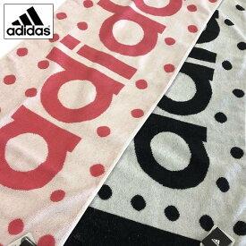 スポーツタオル adidas/アディダス スピカ   【あす楽対応】 【HLS_DU】 【RCP】05P03Dec16