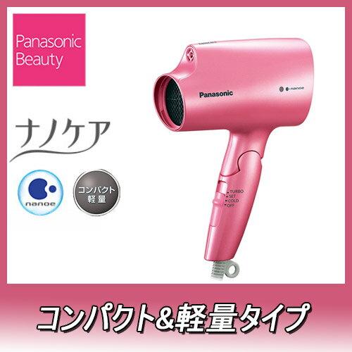 パナソニック ヘアードライヤー ナノケア ピンク EH-NA29-P【ドライヤー Panasonic Beauty ナノイーイオン コンパクト】