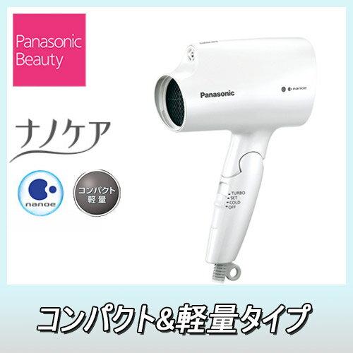 パナソニック ヘアードライヤー ナノケア ホワイト EH-NA29-W【ドライヤー Panasonic Beauty ナノイーイオン コンパクト】