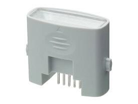 *パナソニック/光エステ ES-WH20 用 替ランプ カートリッジ ES-2W11。【パナソニック ヒカリエステ ボディ エステ マッサージ比較 通販 メンズ レディース】