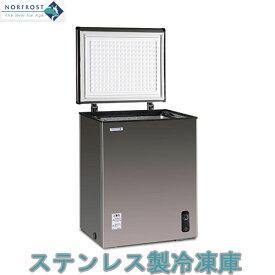 ノーフロスト ノンフロン冷凍庫 JH100CR【ステンレス冷凍庫 チェストフリーザー】