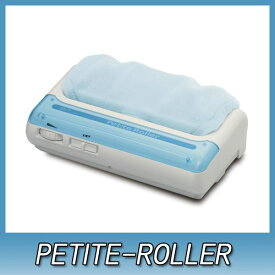 的場製作所 プチローラー スカイブループチローラー petit-rollerblue【足つぼマッサージ フットマッサージャー 軽量タイプ】