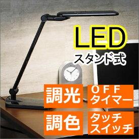 ツインバード LEDデスクライト LE-H618B 5段階の明るさと3色の光のランプで省エネ。【LEDライトLEDスタンドLED照明卓上LEDデスクライト学習机ランキング人気比較通販メンズレディースキッズ大人子供】