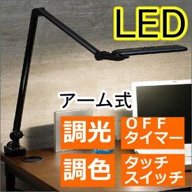 ツインバード LEDライト LE-H638B 導光板で光を反射させることにより眩しくない快適な光が実現。【LEDライト LEDスタンド LED照明 卓上LED デスクライト 学習机 ランキング 人気 比較 通販 メンズ レディース キッズ 大人 子供】