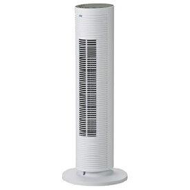 アピックス タワー型セラミックヒーター ホット&クール 最大風量 約153m3/h AMC-580R 大風量 温風 送風【タワー型ヒーター】