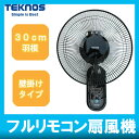 テクノス リモコン付 壁掛け 扇風機 ブラック KI-W301RK【扇風機 送風機 サーキュレーター 首振り エコ節電】