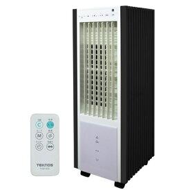 テクノス リモコン冷風扇風機 TCW-030【冷風扇】