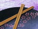 すす竹天削箸 21cm 3000膳入−沖縄・一部離島は¥650−