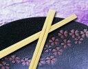 竹天削箸 24cm 3000膳−沖縄・一部離島は¥650−