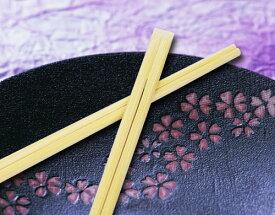 竹天削箸 21cm 3000膳−沖縄・一部離島は¥650−