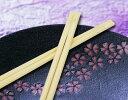 節付竹天削箸 21cm 3000膳《送料無料》−北海道・沖縄・一部離島は¥500−