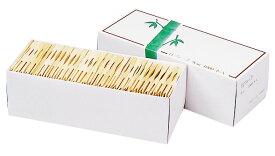 商売繁盛竹フォーク 9cm 1000本箱入
