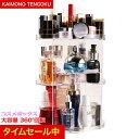 メイクボックス コスメボックス 化粧品 収納ケース 大容量 化粧ボックス 使いやすい プロ用 たくさん入る メイク道具