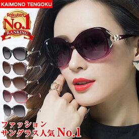 サングラス レディース ファッション 小顔 UVカット ブランド おしゃれ 女性向け 紫外線カット 大きめレンズ 軽量 偏光
