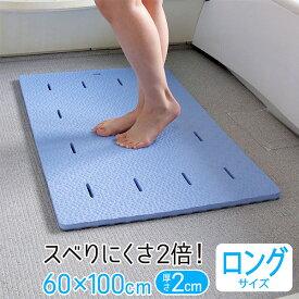 風呂マット 防カビ 風呂イス使用OK/NSラバースノコ ロングサイズ (60×100cm 厚さ2cm)浴室マット 浴室内 浴用 お風呂すのこ やわらかマット スノコ すのこ