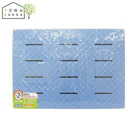 風呂マット 防カビ 風呂イス使用OK NSラバーマット85×60cm 厚さ2cm(風呂マット バスマット シャワーマット 浴室マット スノコ)