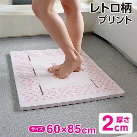 浴室マット(85×60cm 厚さ2cm)浴室内マット お風呂マット 浴室内バスマット お風呂 マット 防カビ 速乾 大判 かわいい 子供 浴室内 洗い場 滑り止め 浴室 すのこ 風呂マット バスマット 大きい 浴用 バスルーム