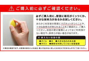 浴室収納「浴室の不便が一気に解消」磁石でくっつく!!磁着SQマグネットバスドリンクホルダー【ポイント10倍】