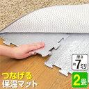 断熱シート 厚手 床 180×180cm 2畳用 保温シート 断熱マット アルミシート アルミマット 冷気 断熱 保温 日本製 厚さ…