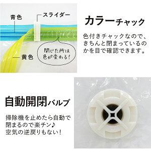 【送料無料】圧縮袋サイズ色々8枚セット