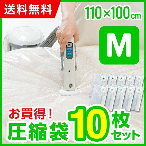 布団圧縮袋 (110×100サイズ)10枚セット【送料無料】