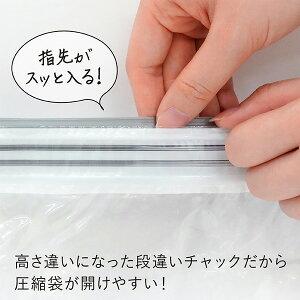 スティック掃除機対応圧縮袋布団用Lサイズ3枚セット