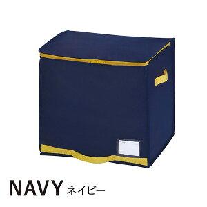 羽毛布団収納コンパクト優収納アルファ棚上用ネイビー/グレー2個組