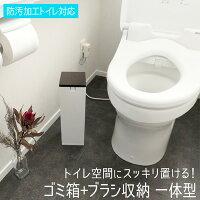 防汚加工トイレ対応アイ・コンポ
