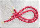 パーテーション用ロープ L6-51B用 L7-51C用 赤ロープ 編み込みタイプ ガイドロープ ポールスタンド用ロープ ポ…