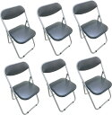 【6脚セット】折りたたみパイプ椅子 ブラック 会議椅子 パイプチェア 業務椅子 あす楽【6脚セット】折りたたみパ…